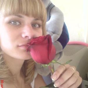 Анастасия, 31 год, Чита