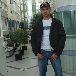 Сергей, 42 года, Ульяновск