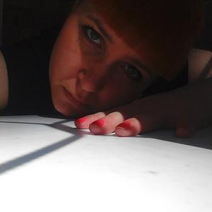 Екатерина, 31 год, Назарово