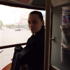 Наталья, 42 года, Мурманск