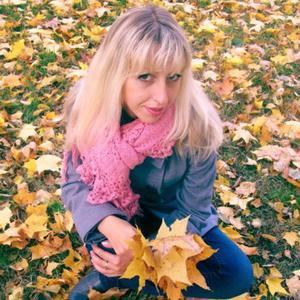 Лидия, 42 года, Калуга