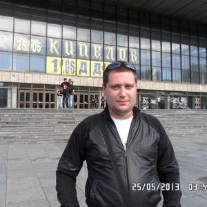 Артур , 35 лет, Армянск