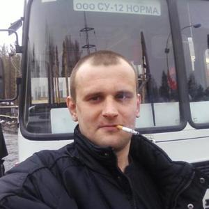 Женька, 39 лет, Барнаул
