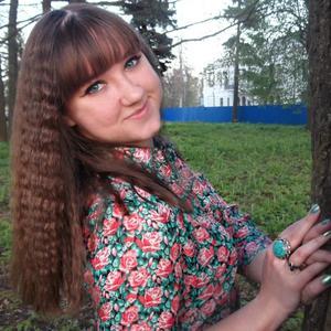 Ксения  Трофимова, 29 лет, Рассказово