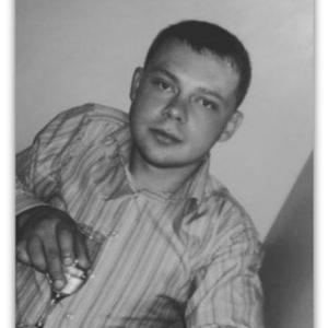 Максим, 32 года, Новодвинск