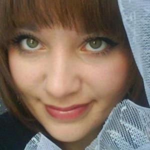 Polina, 32 года, Чита