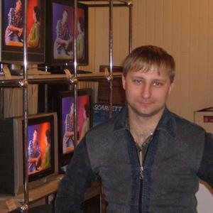 Алексей, 40 лет, Давлеканово