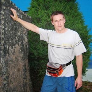 Владимир, 43 года, Благовещенск