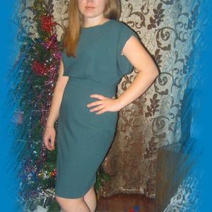 Валентина, 33 года, Усть-Илимск