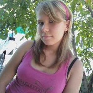 Елизавета, 24 года, Батайск
